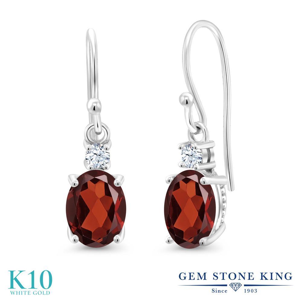 Gem Stone King 2.5カラット 天然 ガーネット 10金 ホワイトゴールド(K10) ピアス レディース 大粒 ぶら下がり フレンチワイヤー 天然石 1月 誕生石 金属アレルギー対応 誕生日プレゼント