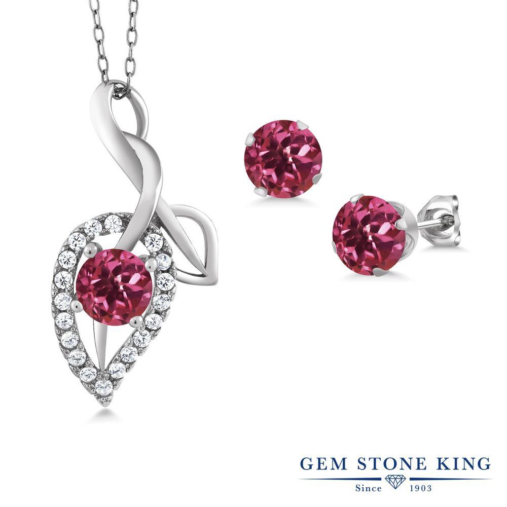 Gem Stone King 1.76カラット 天然 ピンクトルマリン シルバー925 ペンダント&ピアスセット レディース 小粒 天然石 10月 誕生石 金属アレルギー対応 誕生日プレゼント