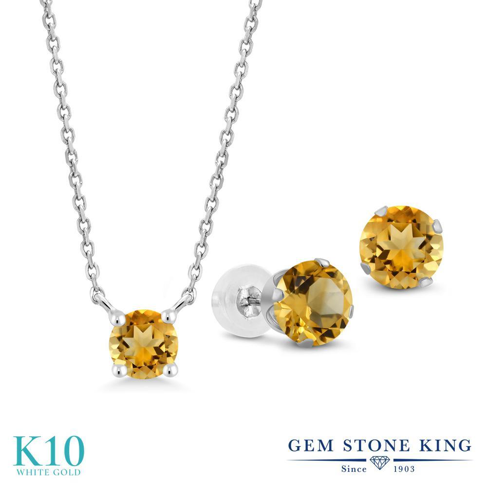 Gem Stone King 1.66カラット 天然 シトリン 10金 ホワイトゴールド(K10) ペンダント&ピアスセット レディース 小粒 シンプル 天然石 11月 誕生石 金属アレルギー対応 誕生日プレゼント
