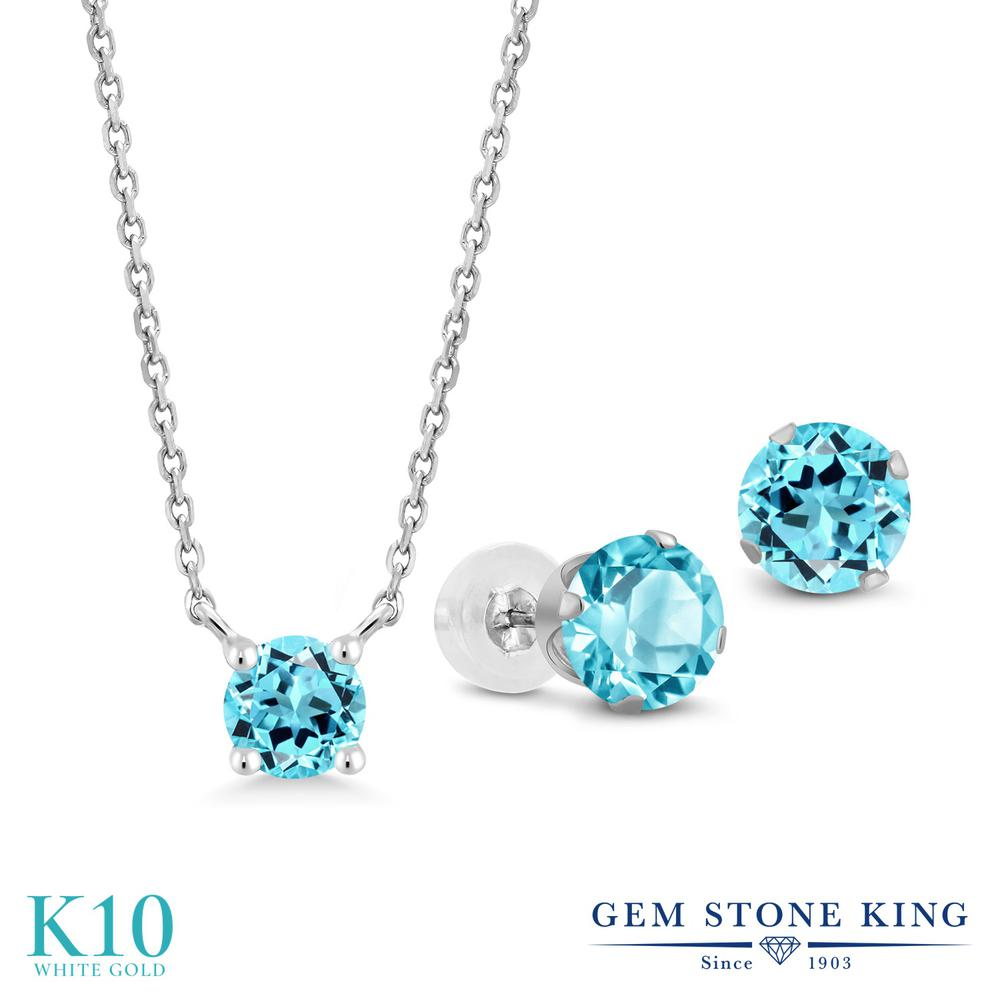 Gem Stone King 2.13カラット 天然 スイスブルートパーズ 10金 ホワイトゴールド(K10) ペンダント&ピアスセット レディース 小粒 シンプル 天然石 11月 誕生石 金属アレルギー対応 誕生日プレゼント
