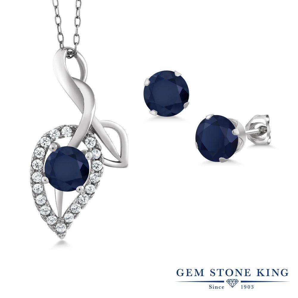 Gem Stone King 2.06カラット 天然 サファイア シルバー925 ペンダント&ピアスセット レディース 天然石 9月 誕生石 金属アレルギー対応 誕生日プレゼント
