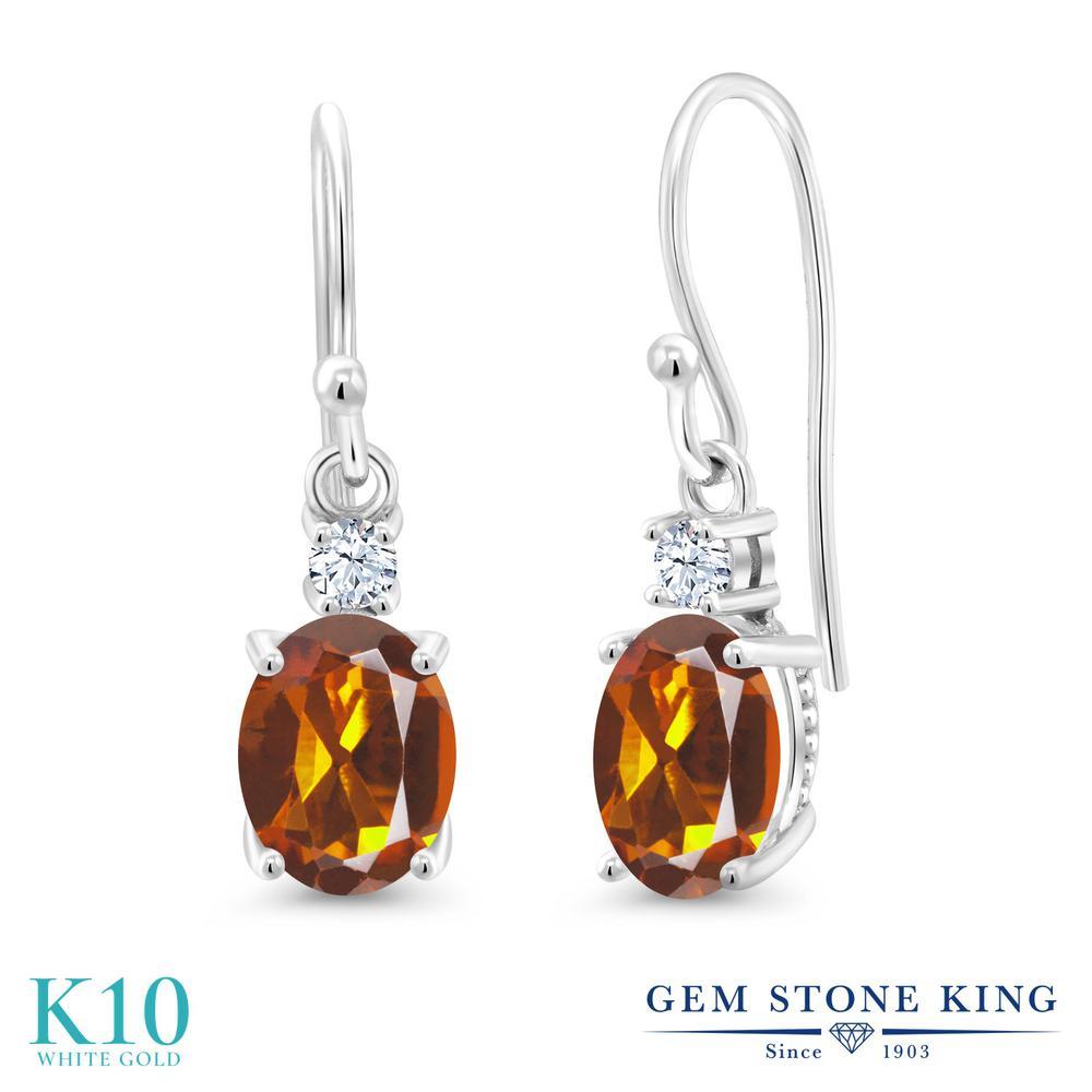 Gem Stone King 2.3カラット 天然 マデイラシトリン (オレンジレッド) 合成ホワイトサファイア (ダイヤのような無色透明) 10金 ホワイトゴールド(K10) ピアス レディース 大粒 ぶら下がり フレンチワイヤー 天然石 金属アレルギー対応 誕生日プレゼント