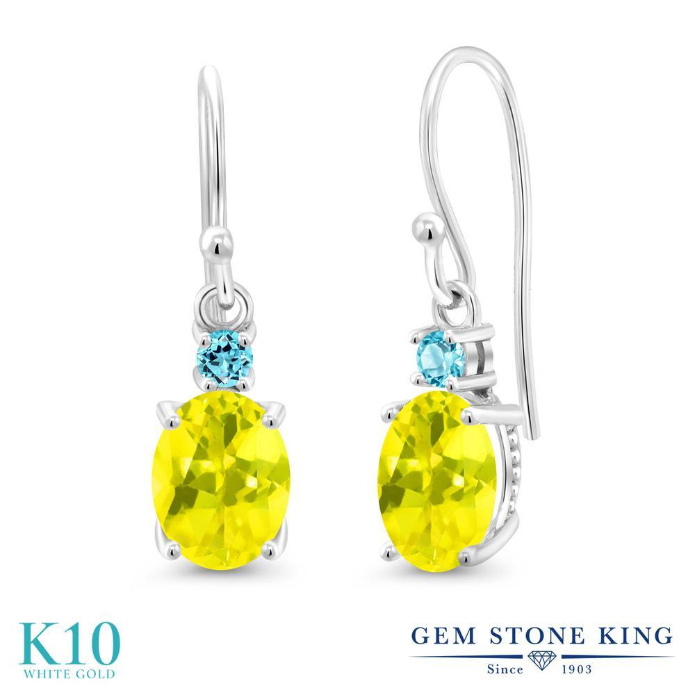 Gem Stone King 2.76カラット 天然石 ミスティックトパーズ (イエロー) シミュレイテッド スカイブルートパーズ 10金 ホワイトゴールド(K10) ピアス レディース 大粒 ぶら下がり フレンチワイヤー 天然石 金属アレルギー対応 誕生日プレゼント