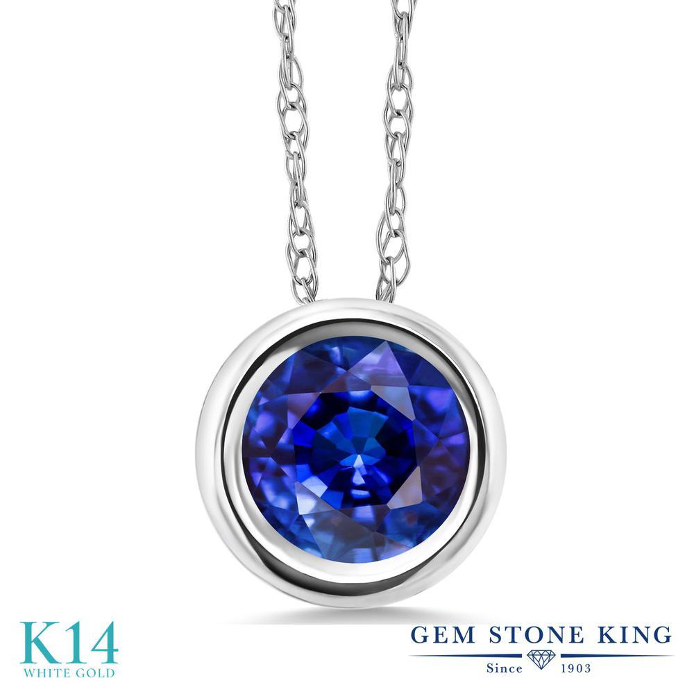 Gem Stone King 1.24カラット 天然 カイヤナイト (ブルー) 14金 ホワイトゴールド(K14) ネックレス ペンダント レディース 大粒 一粒 シンプル 天然石 金属アレルギー対応 誕生日プレゼント