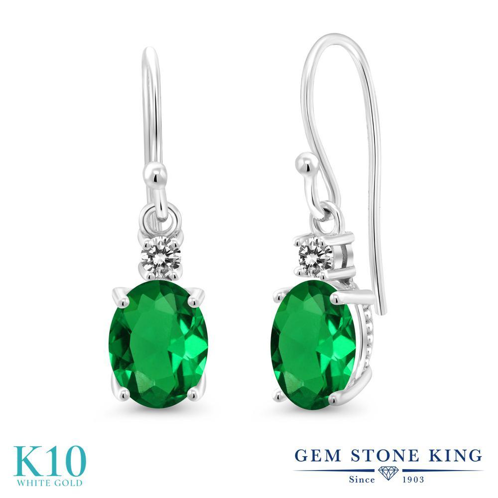 Gem Stone King 2.13カラット ナノエメラルド 天然 ダイヤモンド 10金 ホワイトゴールド(K10) ピアス レディース 大粒 ぶら下がり フレンチワイヤー 金属アレルギー対応 誕生日プレゼント