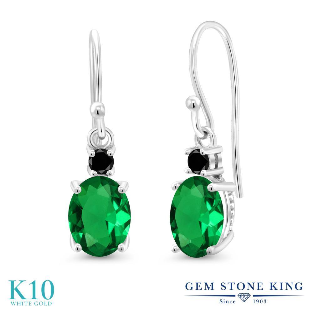 Gem Stone King 2.13カラット ナノエメラルド 天然ブラックダイヤモンド 10金 ホワイトゴールド(K10) ピアス レディース 大粒 ぶら下がり フレンチワイヤー 金属アレルギー対応 誕生日プレゼント