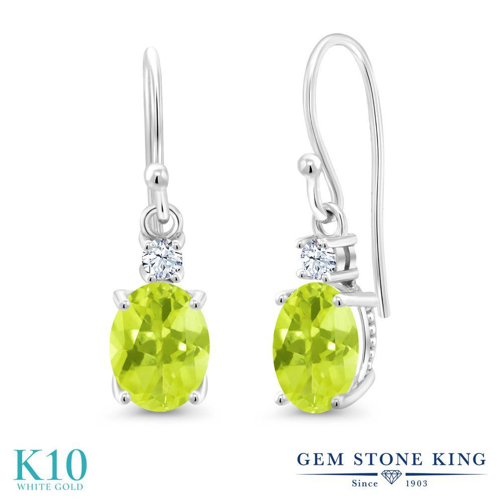 Gem Stone King 2.3カラット 天然 レモンクォーツ 合成ホワイトサファイア (ダイヤのような無色透明) 10金 ホワイトゴールド(K10) ピアス レディース 大粒 ぶら下がり フレンチワイヤー 天然石 金属アレルギー対応 誕生日プレゼント