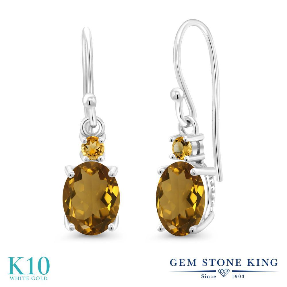 Gem Stone King 2.14カラット 天然石 ウィスキークォーツ イエローシトリン 10金 ホワイトゴールド(K10) ピアス レディース 大粒 ぶら下がり フレンチワイヤー 天然石 金属アレルギー対応 誕生日プレゼント