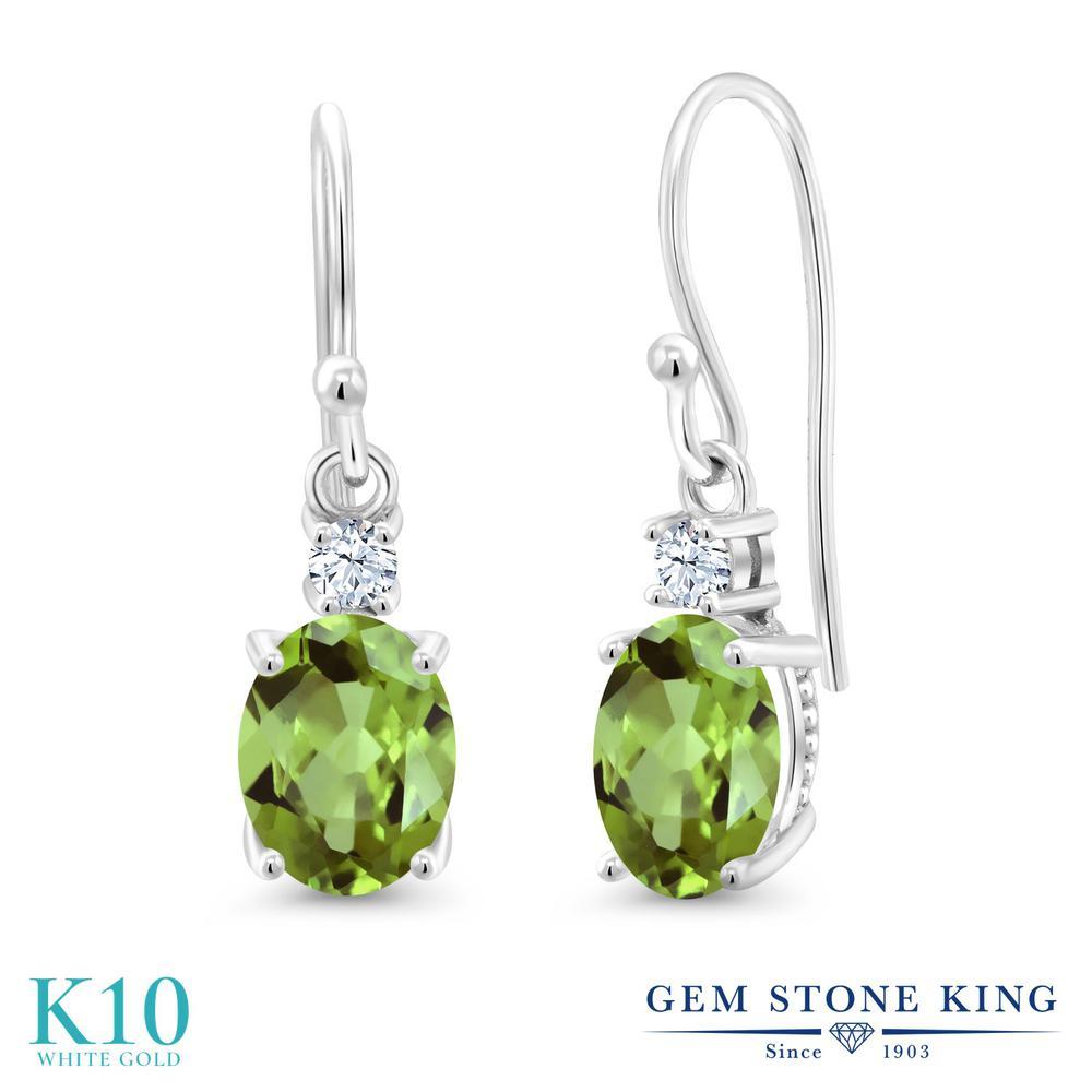Gem Stone King 2.76カラット 天然石 ペリドット 10金 ホワイトゴールド(K10) ピアス レディース 大粒 ぶら下がり フレンチワイヤー 天然石 8月 誕生石 金属アレルギー対応 誕生日プレゼント