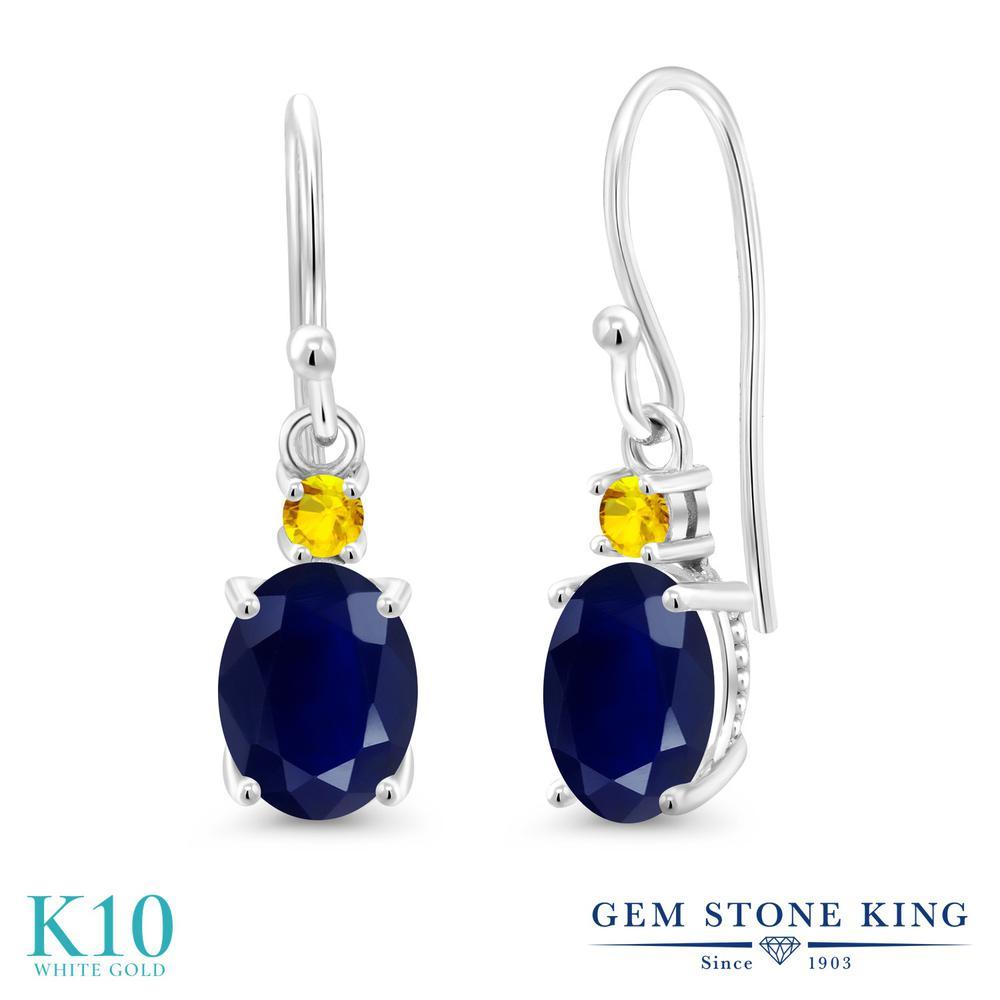 Gem Stone King 3.75カラット 天然 サファイア イエローサファイア 10金 ホワイトゴールド(K10) ピアス レディース 大粒 ぶら下がり フレンチワイヤー 天然石 9月 誕生石 金属アレルギー対応 誕生日プレゼント