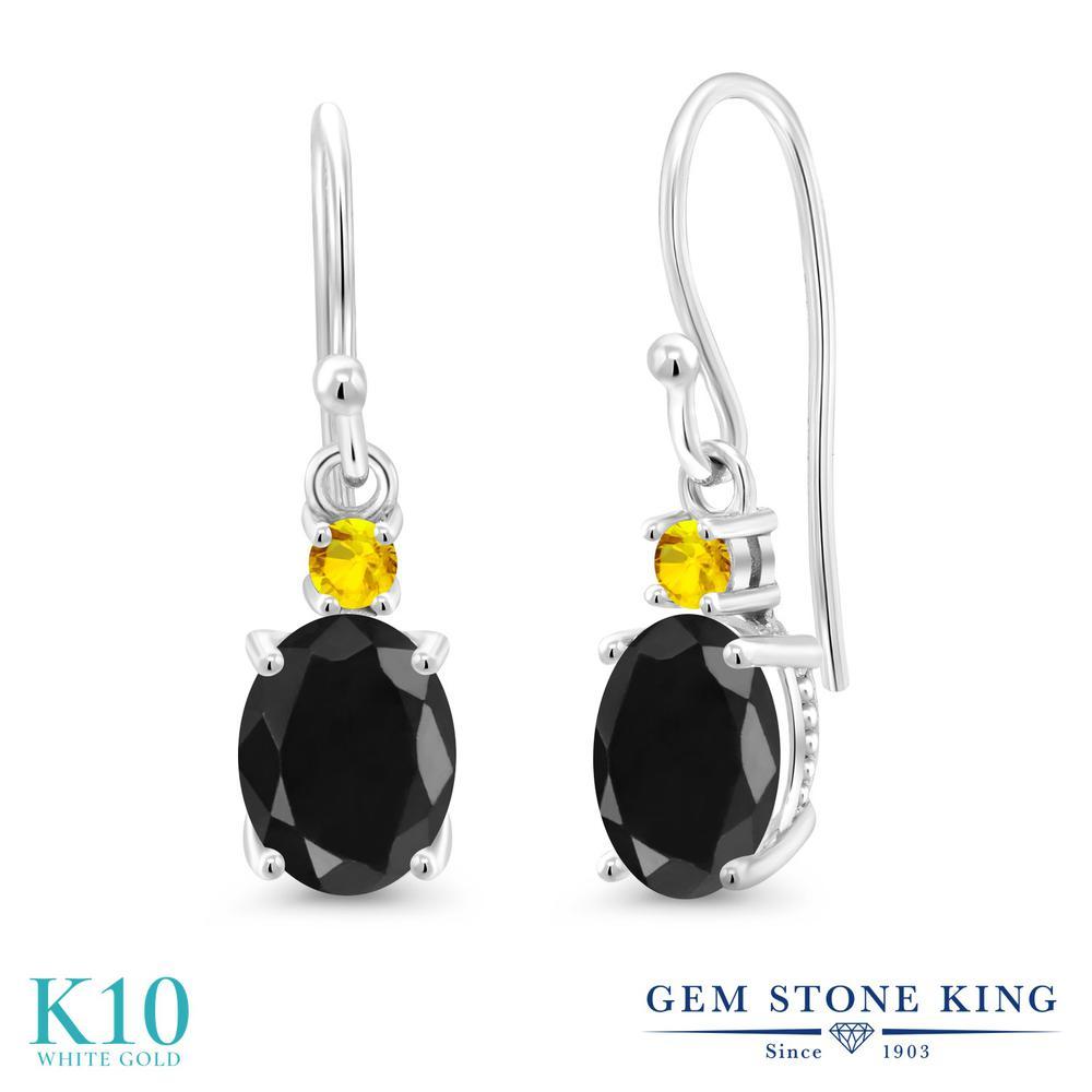 Gem Stone King 3.49カラット 天然 ブラックサファイア イエローサファイア 10金 ホワイトゴールド(K10) ピアス レディース 大粒 ぶら下がり フレンチワイヤー 天然石 9月 誕生石 金属アレルギー対応 誕生日プレゼント