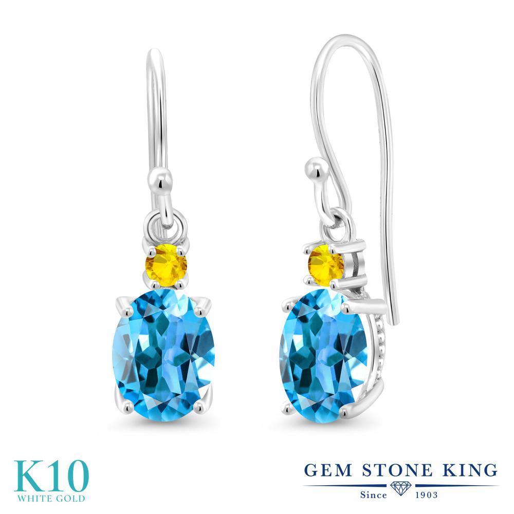 Gem Stone King 2.77カラット 天然 スイスブルートパーズ イエローサファイア 10金 ホワイトゴールド(K10) ピアス レディース 大粒 ぶら下がり フレンチワイヤー 天然石 11月 誕生石 金属アレルギー対応 誕生日プレゼント