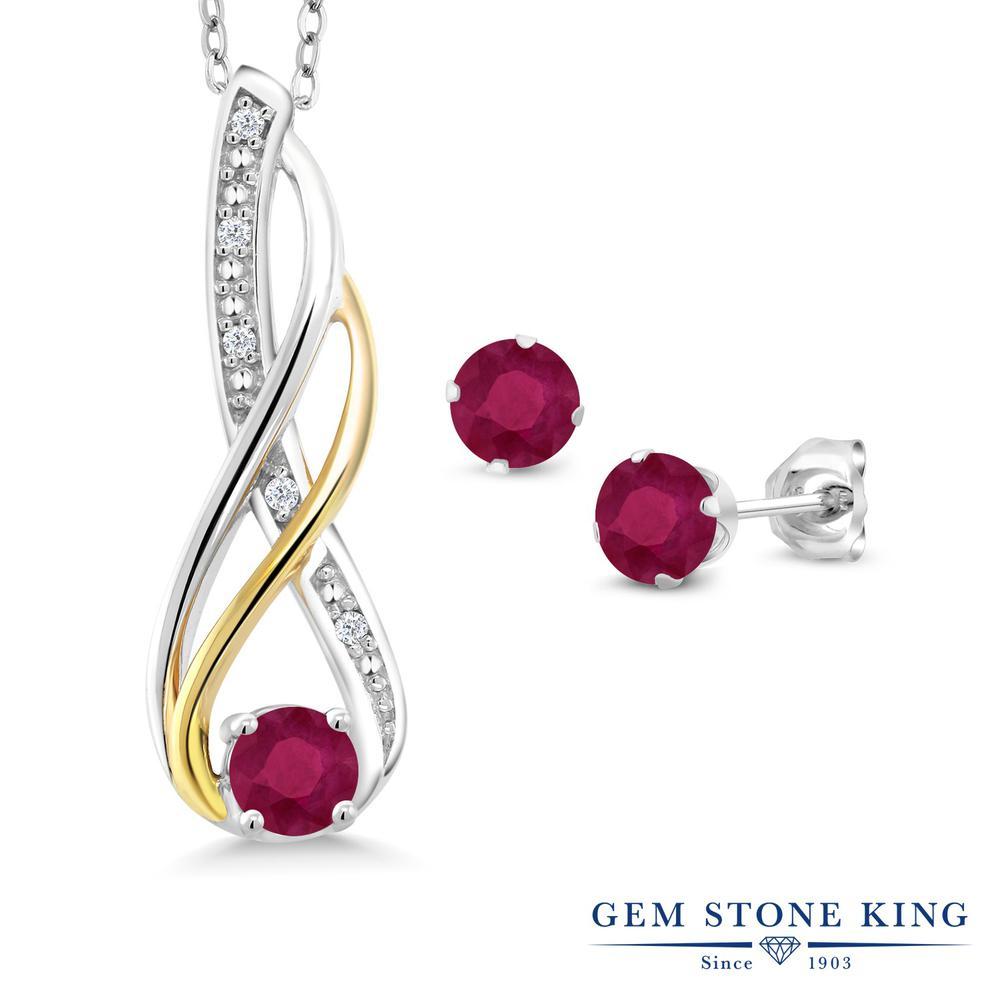 Gem Stone King 0.94カラット 天然 ルビー 天然 ダイヤモンド シルバー925 &10金 イエローゴールド(K10) ペンダント&ピアスセット レディース 小粒 天然石 7月 誕生石 金属アレルギー対応 誕生日プレゼント