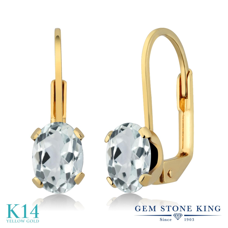 Gem Stone King 1.44カラット 天然 アクアマリン 14金 イエローゴールド(K14) ピアス レディース シンプル ぶら下がり レバーバック 天然石 3月 誕生石 金属アレルギー対応 誕生日プレゼント