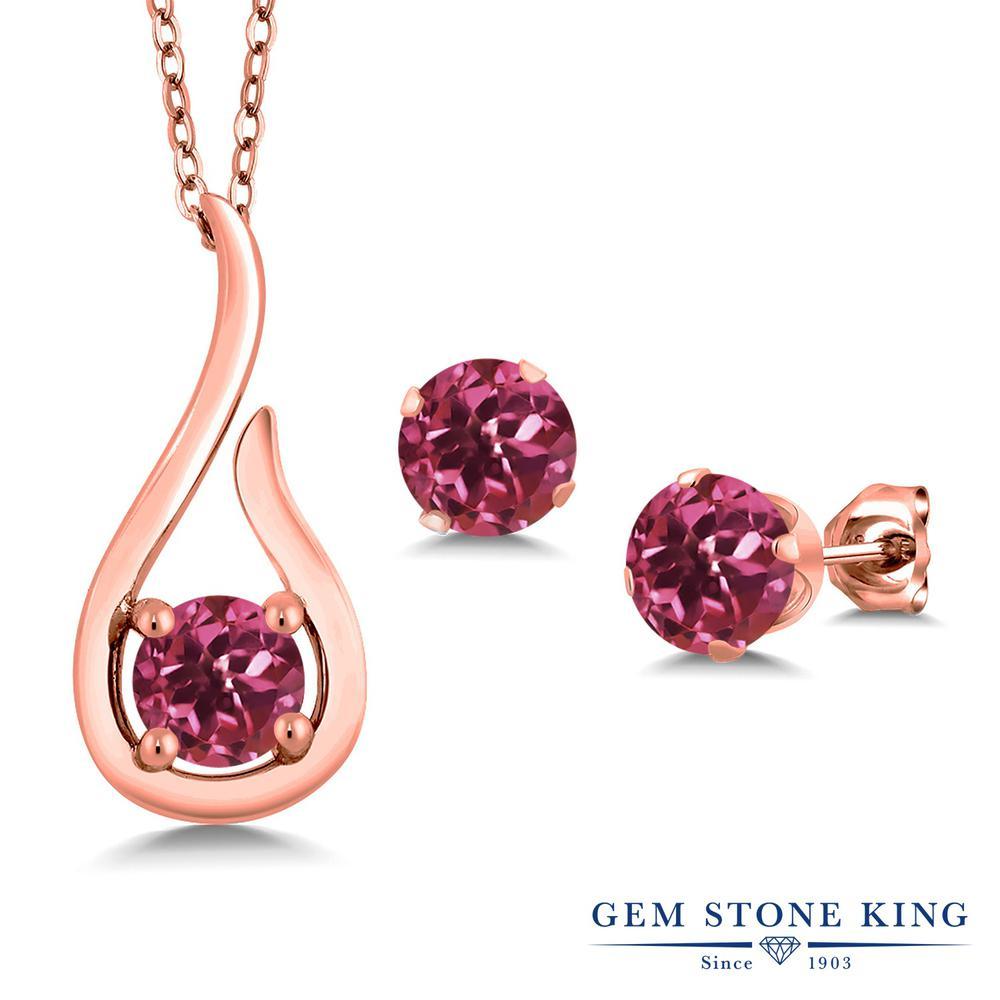 Gem Stone King 1.5カラット 天然 ピンクトルマリン シルバー925 ピンクゴールドコーティング ペンダント&ピアスセット レディース 小粒 シンプル 天然石 10月 誕生石 金属アレルギー対応 誕生日プレゼント