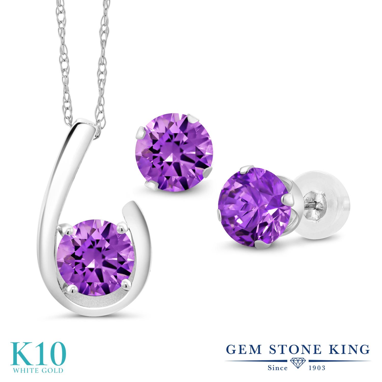 Gem Stone King ジルコニア (パープル) 10金 ホワイトゴールド(K10) ペンダント&ピアスセット レディース CZ 大粒 シンプル 金属アレルギー対応 誕生日プレゼント