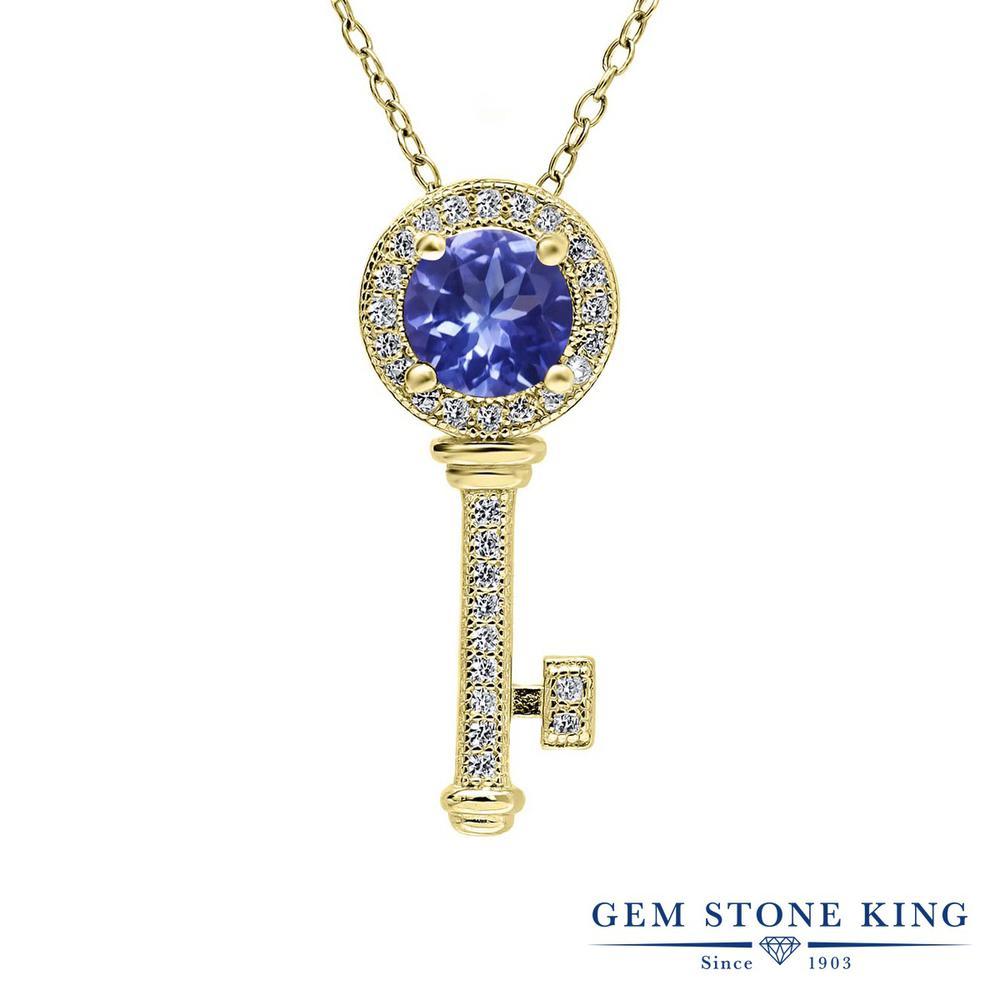 Gem Stone King 1.27カラット シルバー925 イエローゴールドコーティング ネックレス ペンダント レディース キー 鍵 天然石 金属アレルギー対応 誕生日プレゼント