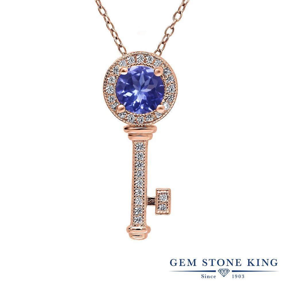 Gem Stone King 1.19カラット シルバー925 ピンクゴールドコーティング ネックレス ペンダント レディース キー 鍵 天然石 金属アレルギー対応 誕生日プレゼント