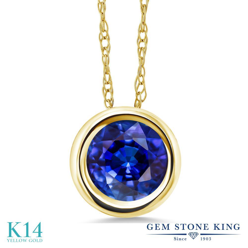 Gem Stone King 1.24カラット 天然 カイヤナイト (ブルー) 14金 イエローゴールド(K14) ネックレス ペンダント レディース 大粒 一粒 シンプル 天然石 金属アレルギー対応 誕生日プレゼント
