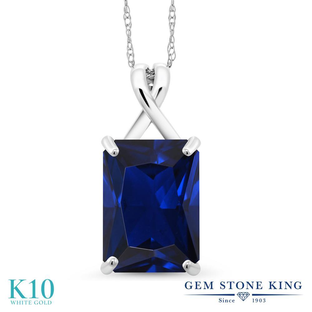 Gem Stone King 10カラット シミュレイテッド サファイア 10金 ホワイトゴールド(K10) ネックレス ペンダント レディース 大粒 一粒 シンプル 金属アレルギー対応 誕生日プレゼント