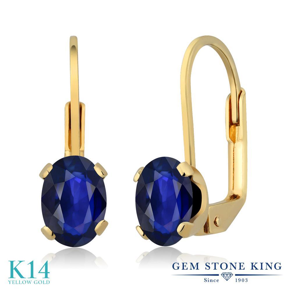 Gem Stone King 1.14カラット 天然 サファイア 14金 イエローゴールド(K14) ピアス レディース シンプル ぶら下がり レバーバック 天然石 9月 誕生石 金属アレルギー対応 誕生日プレゼント