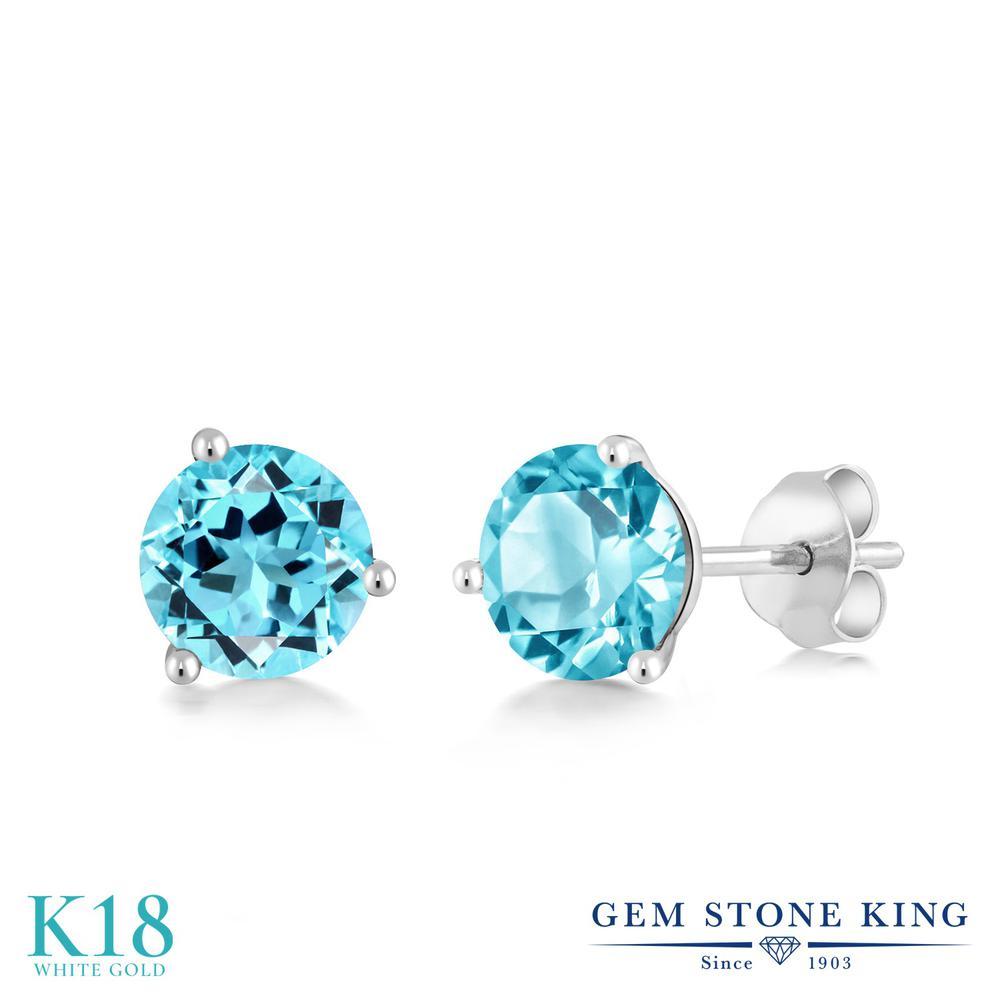 Gem Stone King 1.1カラット 天然 スイスブルートパーズ 18金 ホワイトゴールド(K18) ピアス レディース シンプル スタッド 天然石 11月 誕生石 金属アレルギー対応 誕生日プレゼント