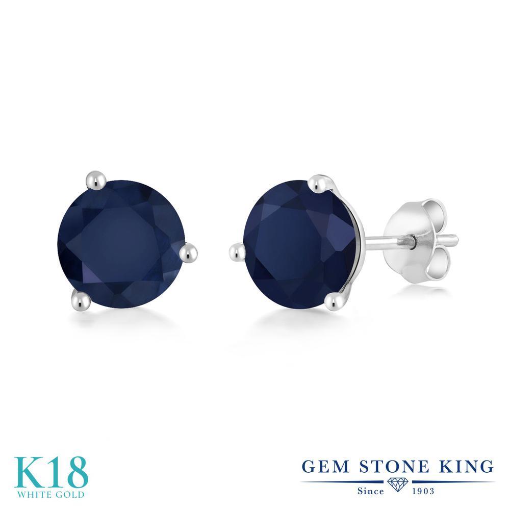 Gem Stone King 2.2カラット 天然 サファイア 18金 ホワイトゴールド(K18) ピアス レディース 大粒 シンプル スタッド 天然石 9月 誕生石 金属アレルギー対応 誕生日プレゼント