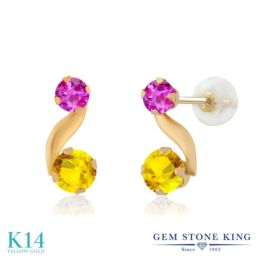 Gem Stone King 0.98カラット 天然 イエローサファイア ピンクサファイア 14金 イエローゴールド(K14) ピアス レディース 小粒 スタッド 天然石 9月 誕生石 金属アレルギー対応 誕生日プレゼント