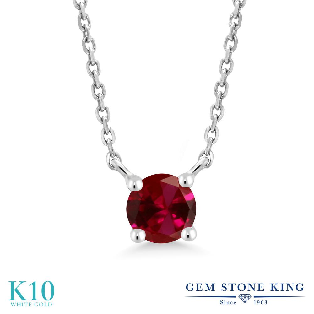 Gem Stone King 0.25カラット 合成ルビー 10金 ホワイトゴールド(K10) ネックレス レディース 小粒 一粒 シンプル 金属アレルギー対応 誕生日プレゼント