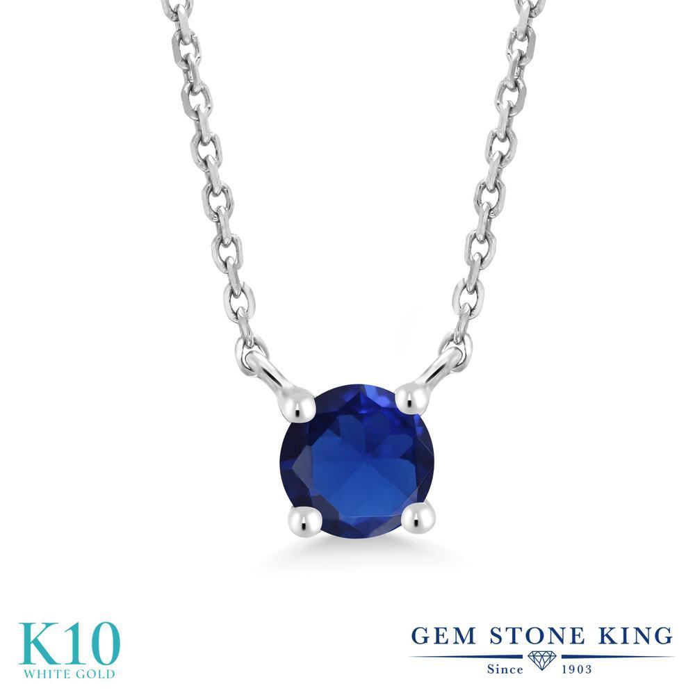 Gem Stone King 0.25カラット シミュレイテッド サファイア 10金 ホワイトゴールド(K10) ネックレス レディース 小粒 一粒 シンプル 金属アレルギー対応 誕生日プレゼント