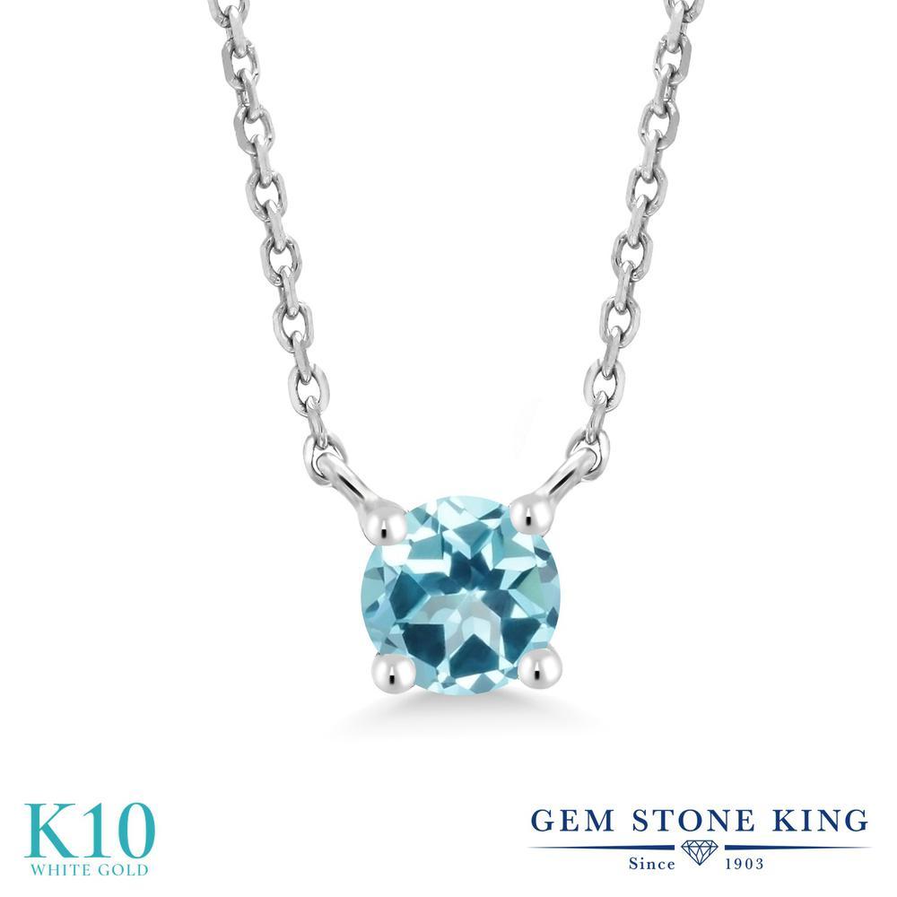 Gem Stone King 0.3カラット 天然石 アイスブルートパーズ (スワロフスキー 天然石シリーズ) 10金 ホワイトゴールド(K10) ネックレス レディース 小粒 一粒 シンプル 天然石 金属アレルギー対応 誕生日プレゼント