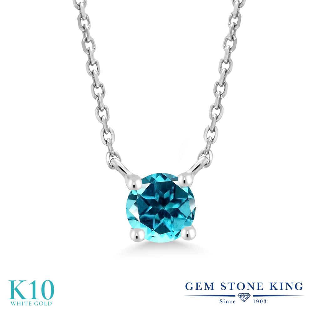 Gem Stone King 0.3カラット 天然石 パライバトパーズ (スワロフスキー 天然石シリーズ) 10金 ホワイトゴールド(K10) ネックレス レディース 小粒 一粒 シンプル 天然石 金属アレルギー対応 誕生日プレゼント