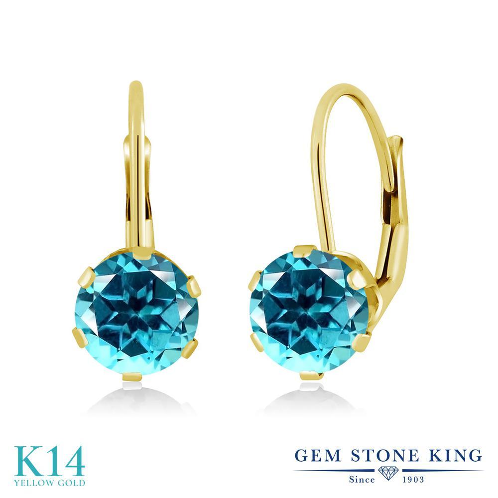 Gem Stone King 2カラット 天然石 パライバトパーズ (スワロフスキー 天然石シリーズ) 14金 イエローゴールド(K14) ピアス レディース 大粒 シンプル ぶら下がり レバーバック 天然石 金属アレルギー対応 誕生日プレゼント
