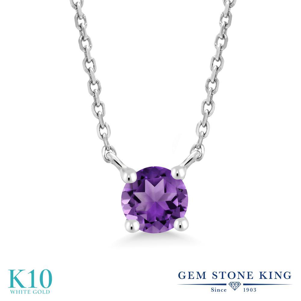 Gem Stone King 0.24カラット 天然 アメジスト 10金 ホワイトゴールド(K10) ネックレス レディース 小粒 一粒 シンプル 天然石 2月 誕生石 金属アレルギー対応 誕生日プレゼント