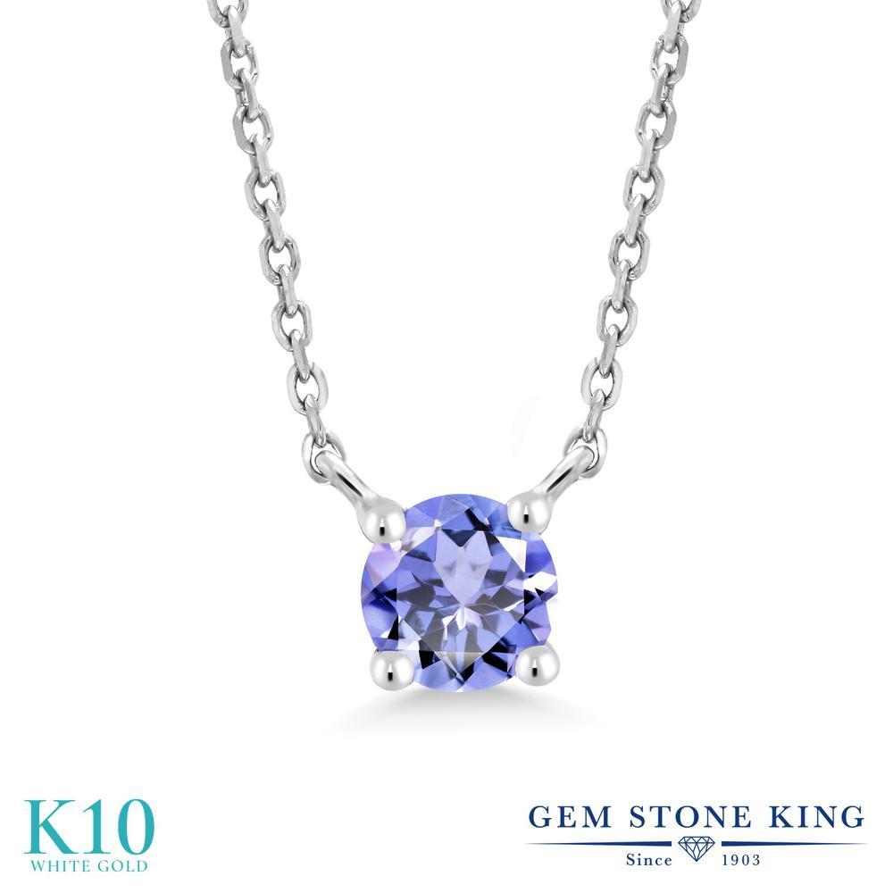 Gem Stone King 0.3カラット 天然石 タンザナイト 10金 ホワイトゴールド(K10) ネックレス レディース 小粒 一粒 シンプル 天然石 12月 誕生石 金属アレルギー対応 誕生日プレゼント