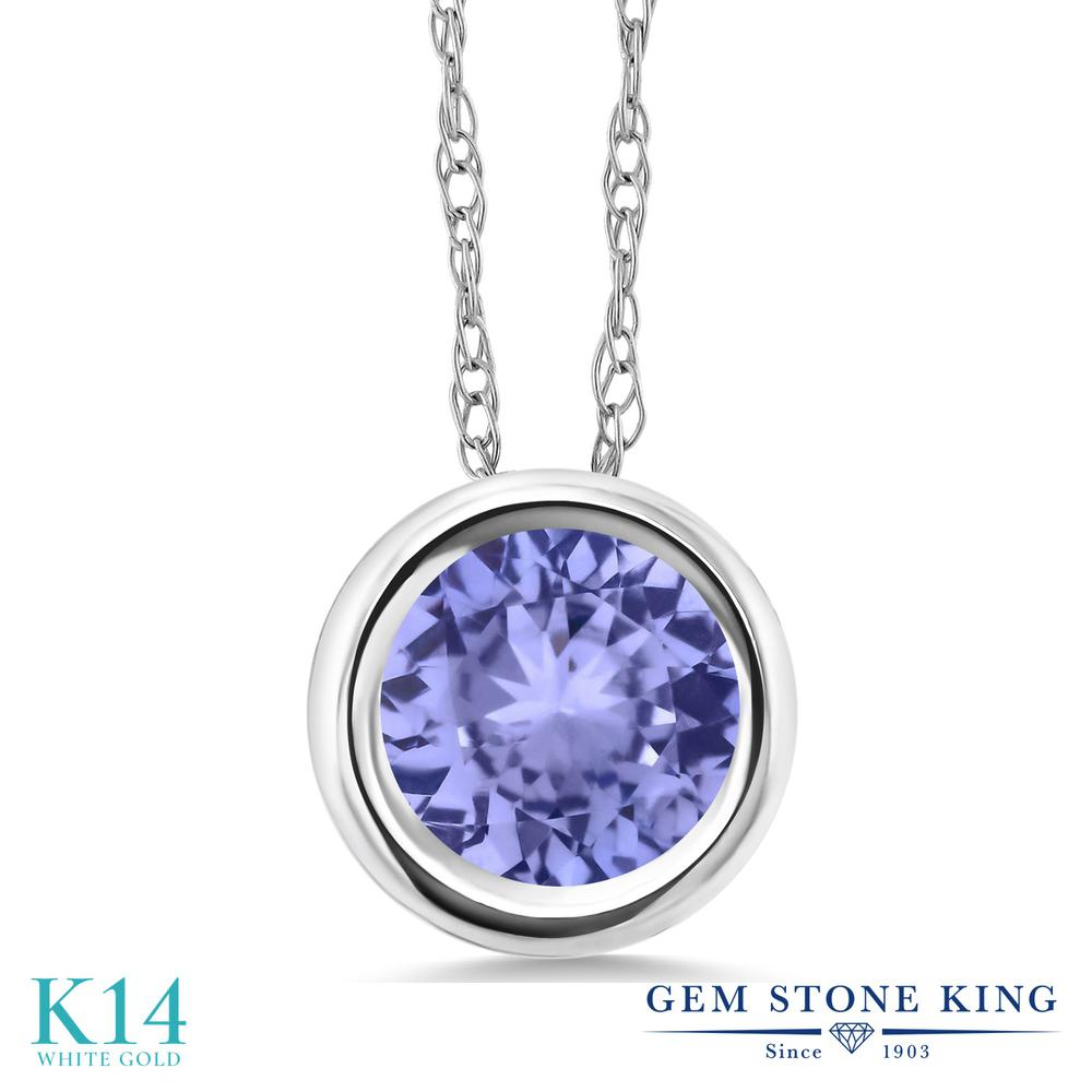 Gem Stone King 0.9カラット 天然石 タンザナイト 14金 ホワイトゴールド(K14) ネックレス ペンダント レディース 一粒 シンプル 天然石 12月 誕生石 金属アレルギー対応 誕生日プレゼント