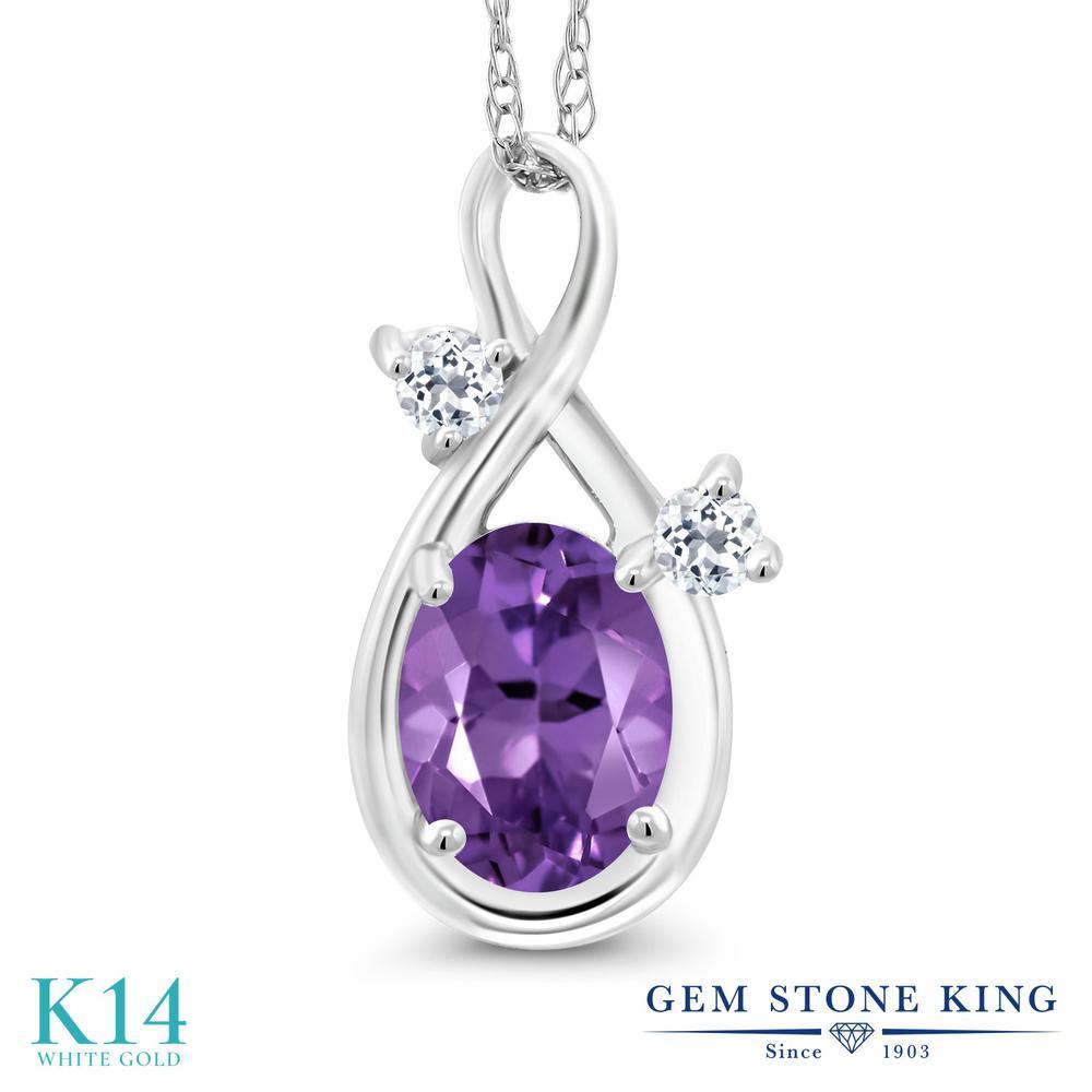 Gem Stone King 0.83カラット 天然 アメジスト 天然 トパーズ (無色透明) 14金 ホワイトゴールド(K14) ネックレス ペンダント レディース シンプル 天然石 2月 誕生石 金属アレルギー対応 誕生日プレゼント