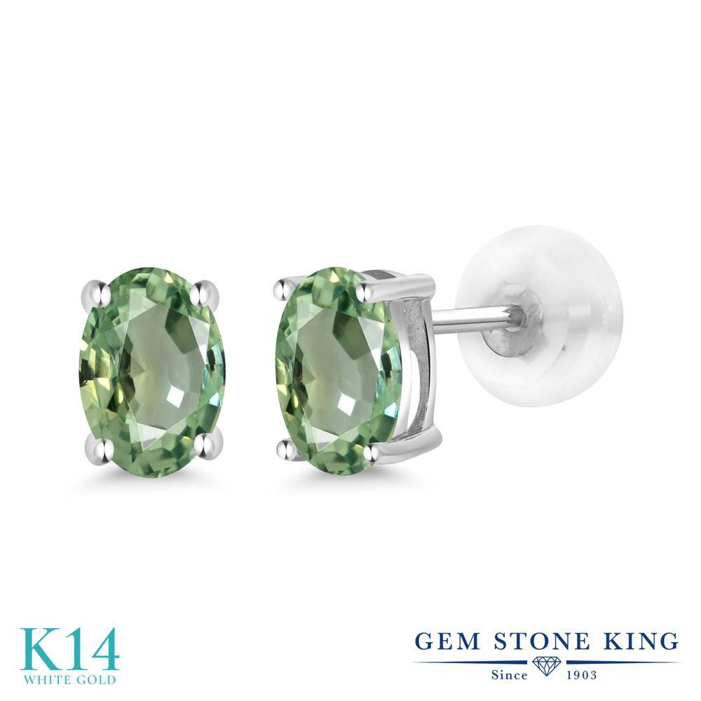 Gem Stone King 1.1カラット 天然 グリーンサファイア 14金 ホワイトゴールド(K14) ピアス レディース シンプル スタッド 天然石 9月 誕生石 金属アレルギー対応 誕生日プレゼント