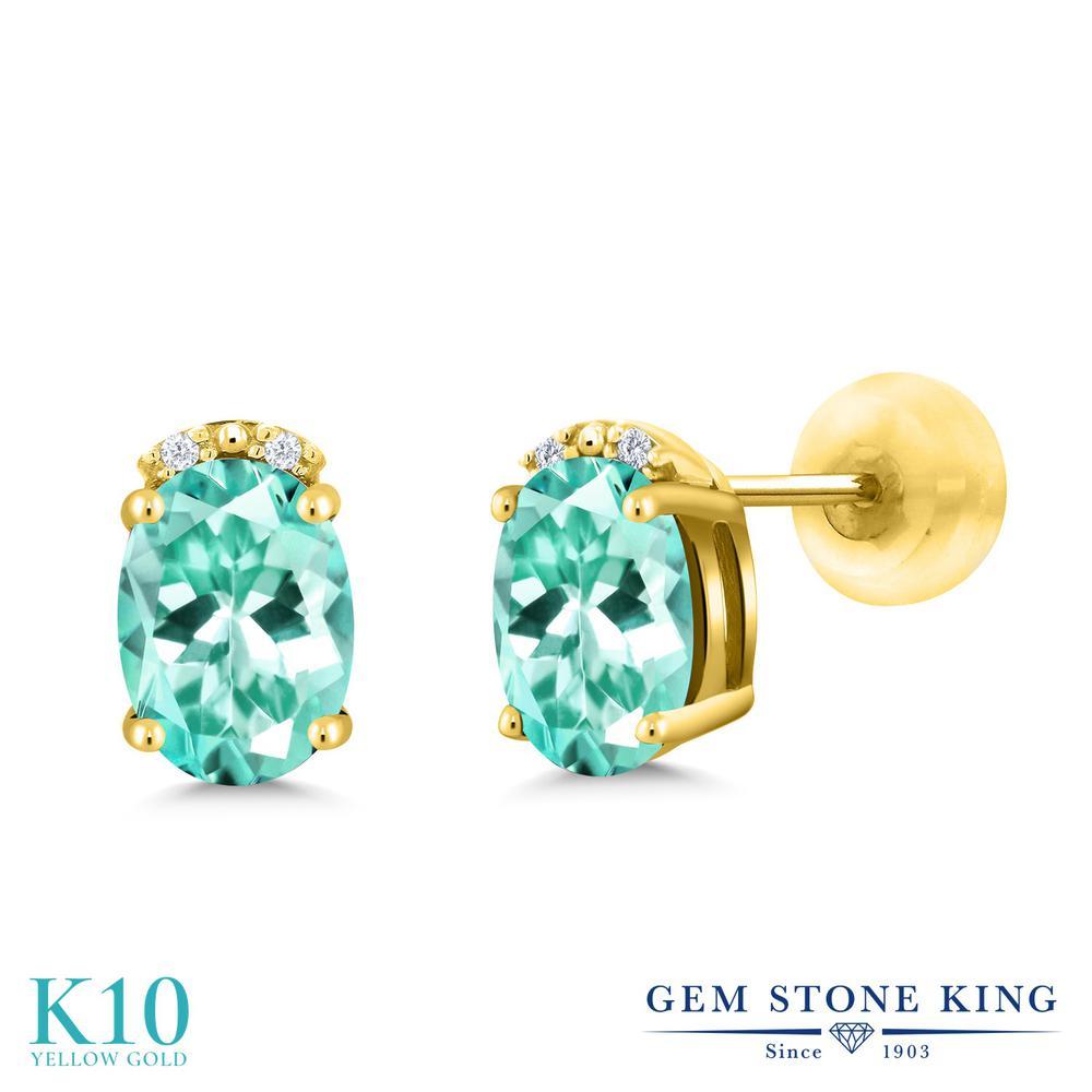 Gem Stone King 1.67カラット 天然 アパタイト 天然 ダイヤモンド 10金 イエローゴールド(K10) ピアス レディース スタッド 天然石 金属アレルギー対応 誕生日プレゼント