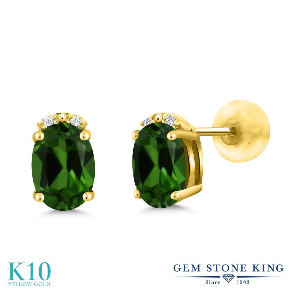 Gem Stone King 1.63カラット 天然 クロムダイオプサイド 天然 ダイヤモンド 10金 イエローゴールド(K10) ピアス レディース スタッド 天然石 金属アレルギー対応 誕生日プレゼント