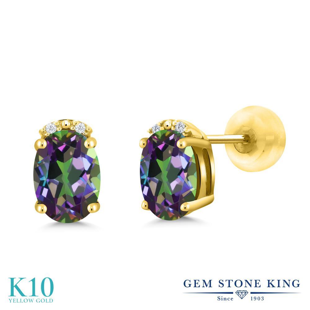 Gem Stone King 1.63カラット 天然石 ミスティックトパーズ(グリーン) 10金 イエローゴールド(K10) 天然ダイヤモンド ピアス レディース スタッド 天然石 金属アレルギー対応 誕生日プレゼント