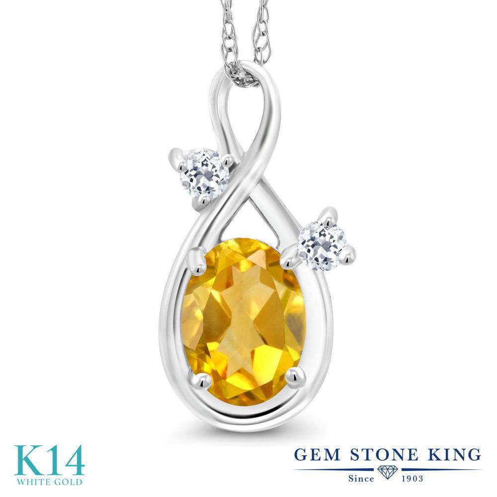 Gem Stone King 0.68カラット 天然 シトリン 天然 トパーズ (無色透明) 14金 ホワイトゴールド(K14) ネックレス ペンダント レディース シンプル 天然石 11月 誕生石 金属アレルギー対応 誕生日プレゼント