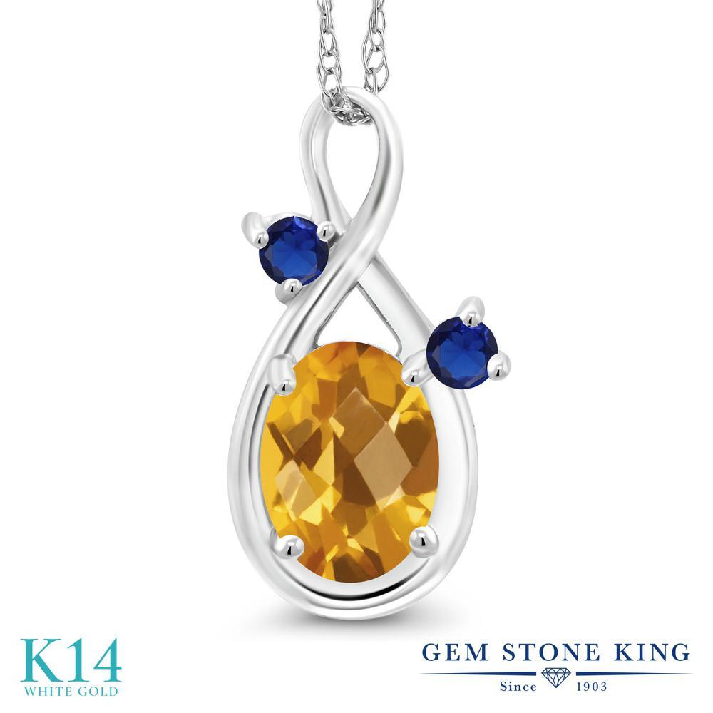 Gem Stone King 0.79カラット 天然 シトリン 14金 ホワイトゴールド(K14) ネックレス ペンダント レディース シンプル 天然石 11月 誕生石 金属アレルギー対応 誕生日プレゼント