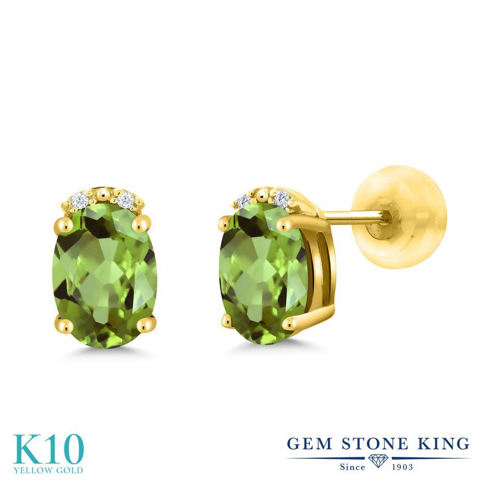 Gem Stone King 1.63カラット 天然石ペリドット 10金 イエローゴールド(K10) 天然ダイヤモンド ピアス レディース スタッド 天然石 誕生石 金属アレルギー対応 誕生日プレゼント