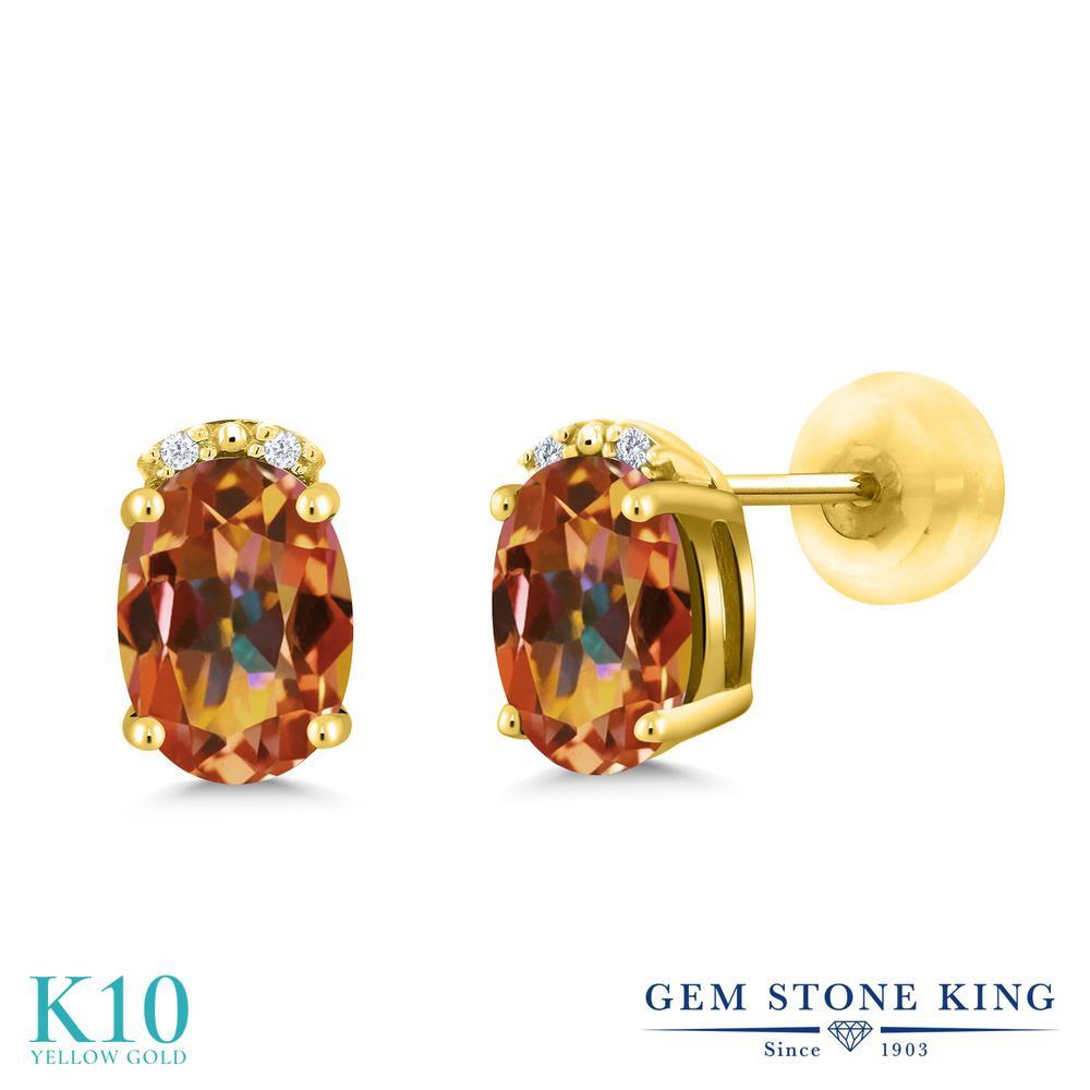 Gem Stone King 1.63カラット 天然石 エクスタシーミスティックトパーズ 10金 イエローゴールド(K10) 天然ダイヤモンド ピアス レディース スタッド 天然石 金属アレルギー対応 誕生日プレゼント