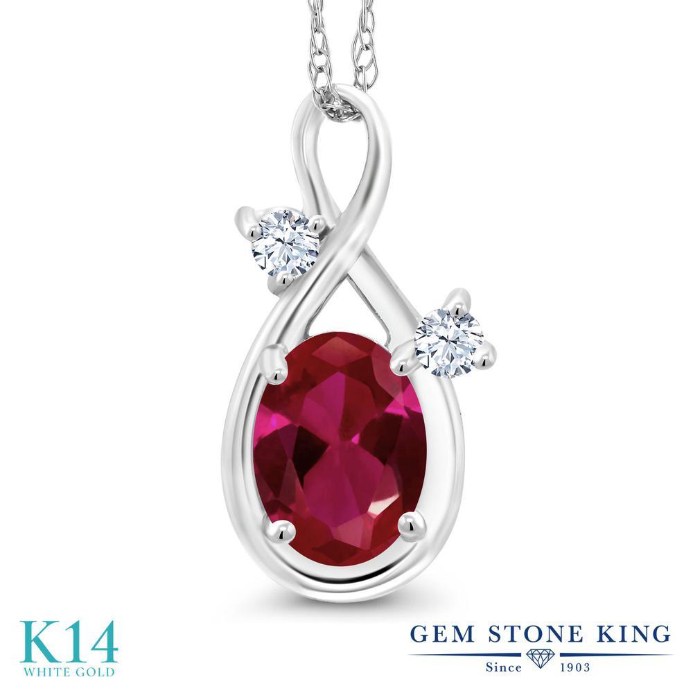 Gem Stone King 0.98カラット 合成ルビー 合成ホワイトサファイア (ダイヤのような無色透明) 14金 ホワイトゴールド(K14) ネックレス ペンダント レディース シンプル 金属アレルギー対応 誕生日プレゼント