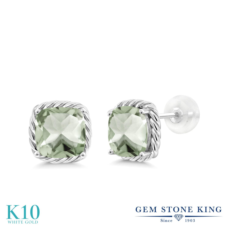Gem Stone King 2.8カラット 天然 プラジオライト (グリーンアメジスト) 10金 ホワイトゴールド(K10) ピアス レディース 大粒 シンプル スタッド 天然石 金属アレルギー対応 誕生日プレゼント