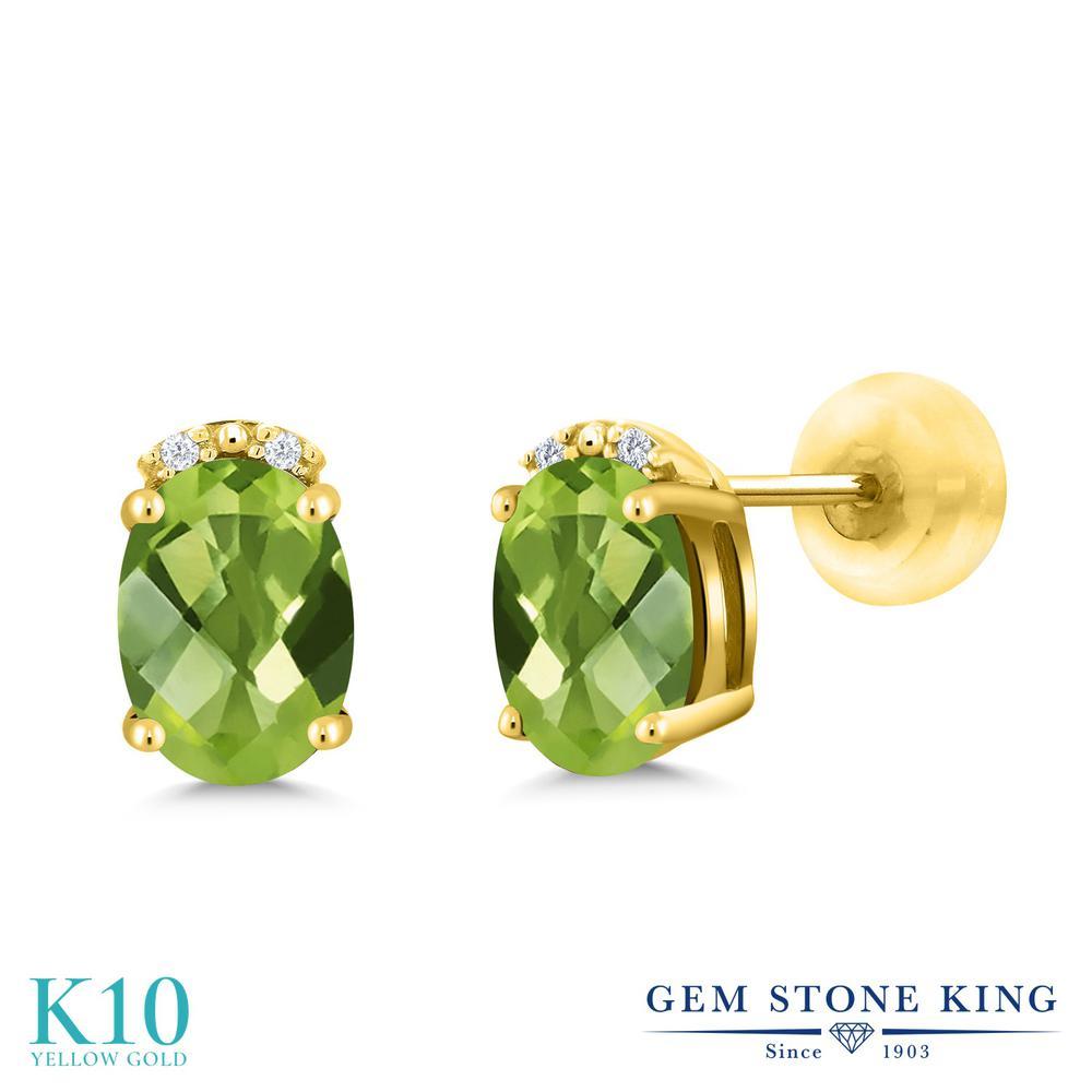 Gem Stone King 1.73カラット 天然石ペリドット 10金 イエローゴールド(K10) 天然ダイヤモンド ピアス レディース スタッド 天然石 誕生石 金属アレルギー対応 誕生日プレゼント