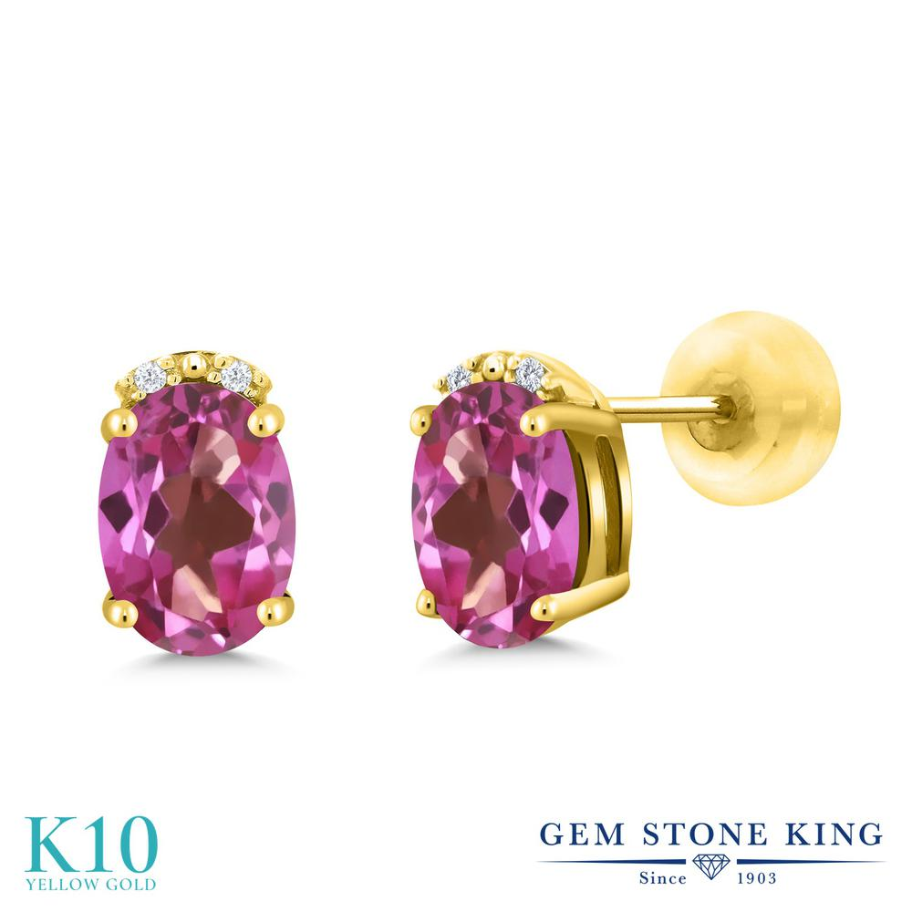 Gem Stone King 1.63カラット 天然ミスティックトパーズ(ピンク) 10金 イエローゴールド(K10) 天然ダイヤモンド ピアス レディース スタッド 天然石 金属アレルギー対応 誕生日プレゼント