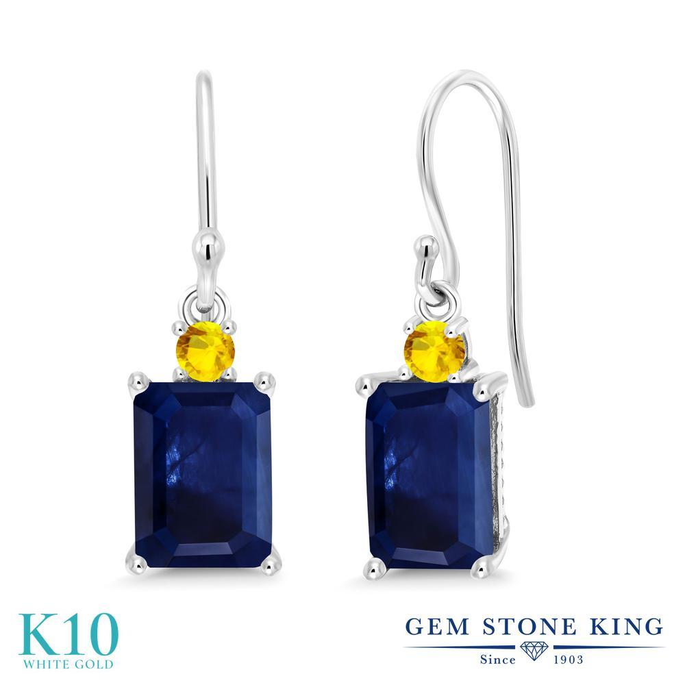 Gem Stone King 2.59カラット 天然 サファイア イエローサファイア 10金 ホワイトゴールド(K10) ピアス レディース 大粒 ぶら下がり フレンチワイヤー 天然石 9月 誕生石 金属アレルギー対応 誕生日プレゼント